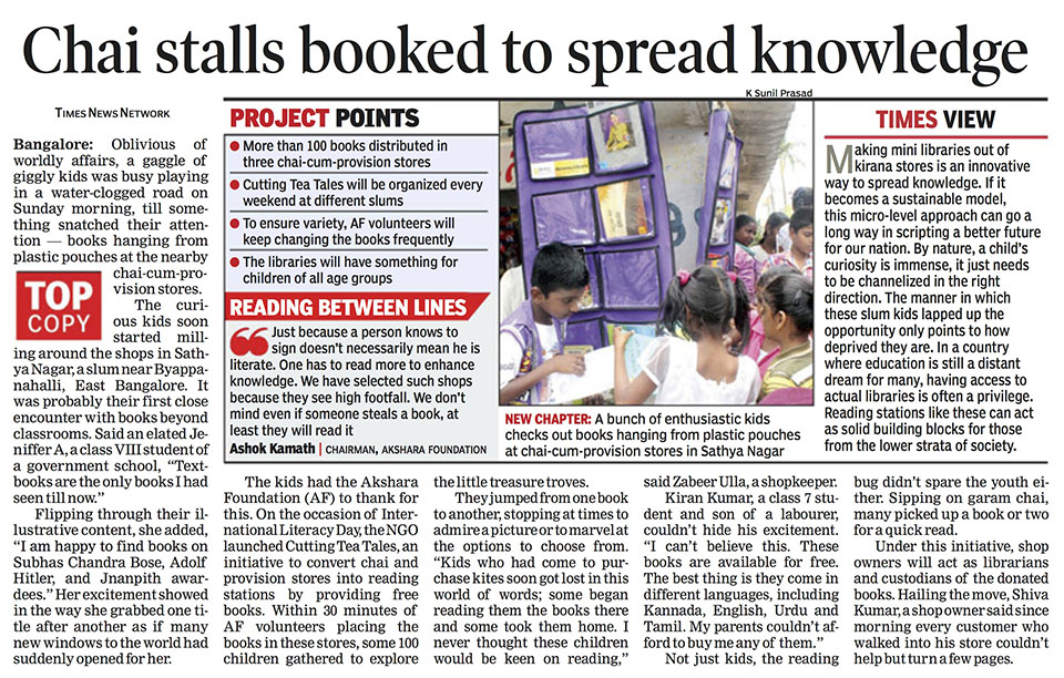 Chai Stalls booked to spread knowledge