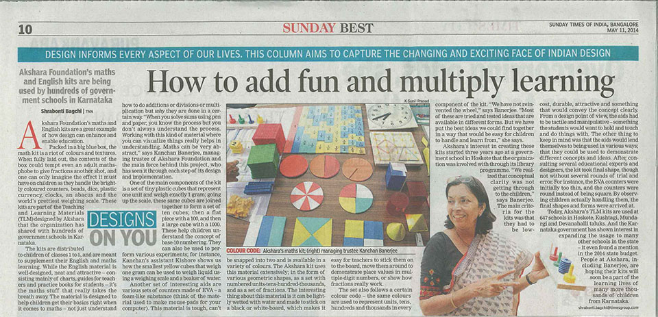 How to add fun and multiply learning
