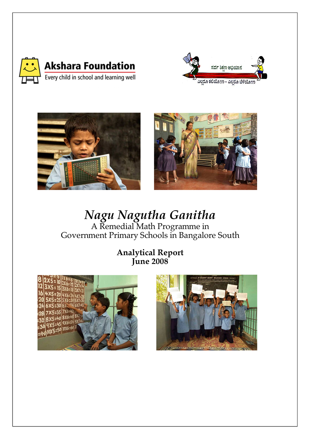 Nagu Nagutha Ganitha - A Remedial Math Programme in Government Primary Schools in Bangalore South Analytical Report, 2008