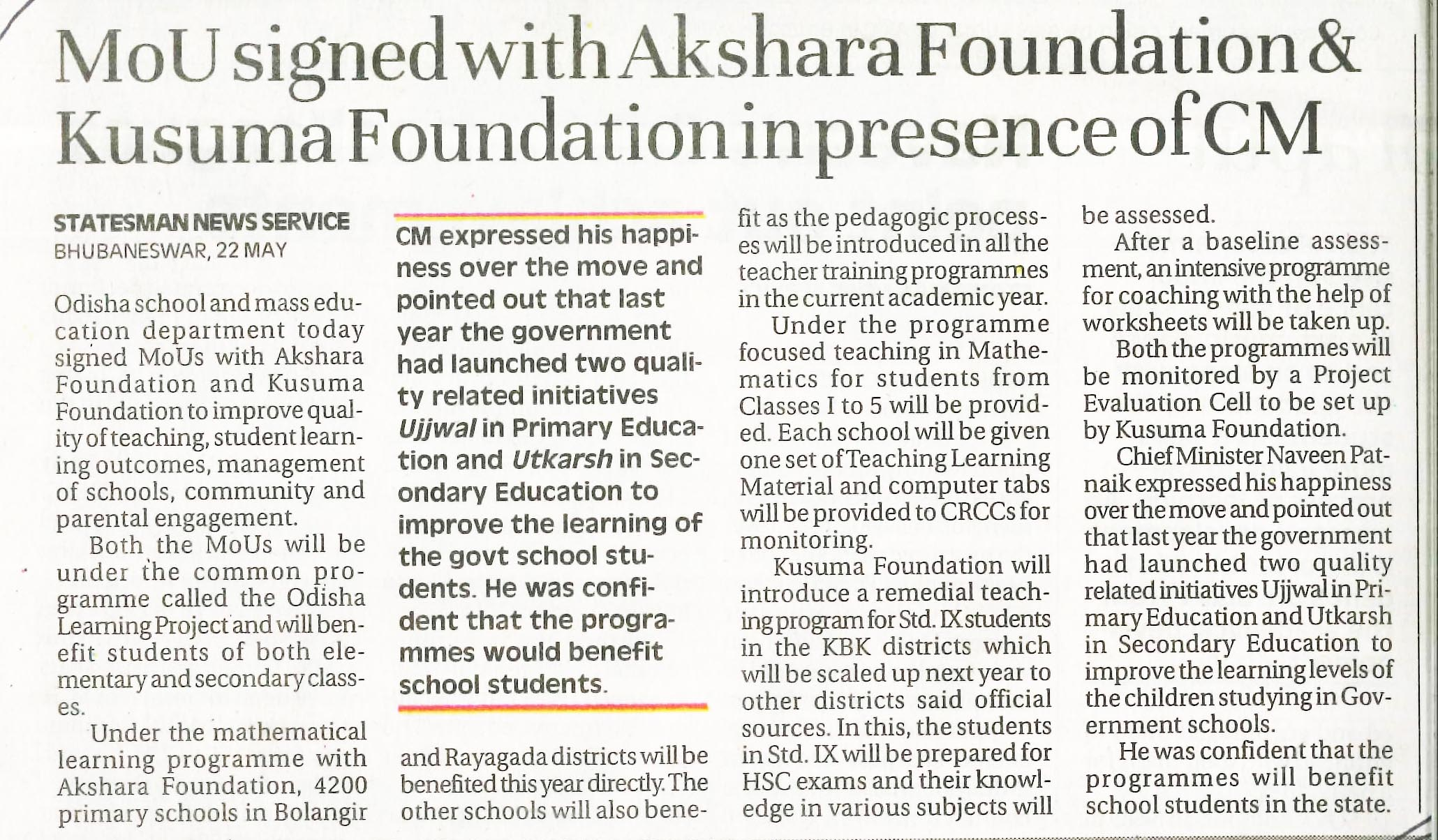 MoU signed with Akshara Foundation & Kusuma Foundation in presence of CM