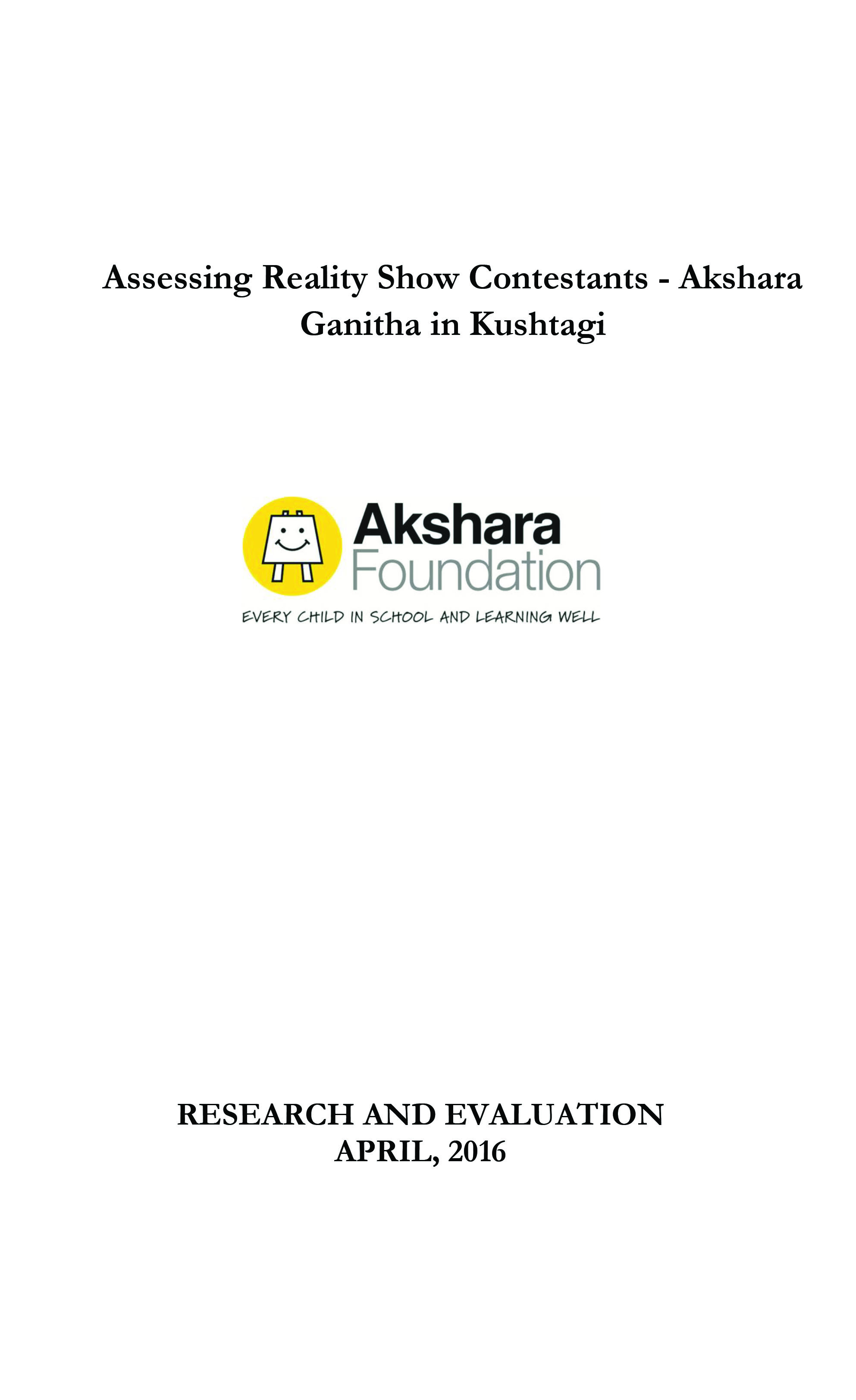 Assessing Reality Show Contestants - Akshara Ganitha in Kushtagi,2016
