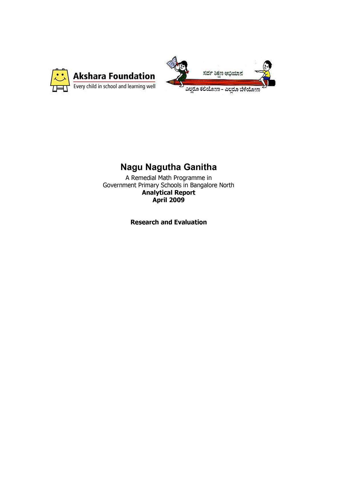 Nagu Nagutha Ganitha - A Remedial Math Programme in Government Primary Schools in Bangalore North, 2009