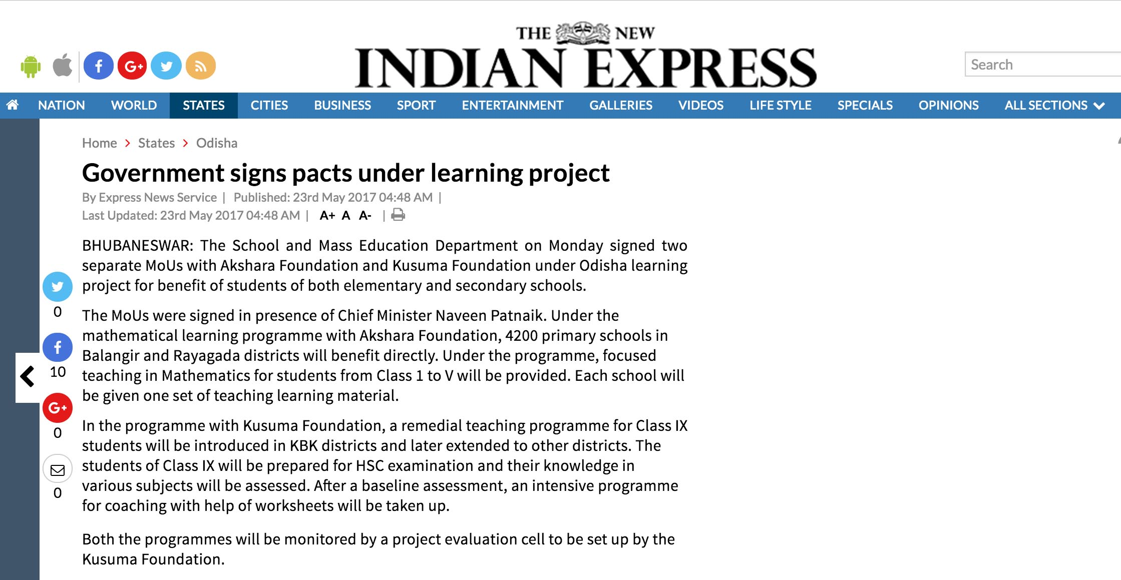 Government signs pacts under learning project
