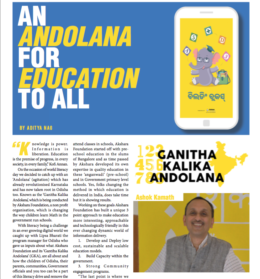 An Andolana for Education To All