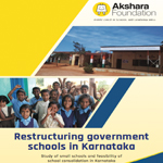 Restructuring Government Schools in Karnataka